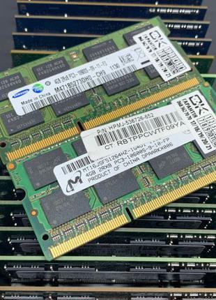 Оперативная память до ноутбука So-Dimm DDR3 4 gb 8Gb 1600 1333...