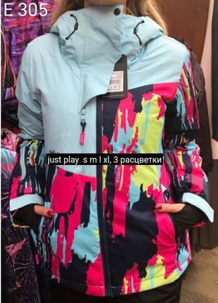 Горнолыжная куртка женская just play