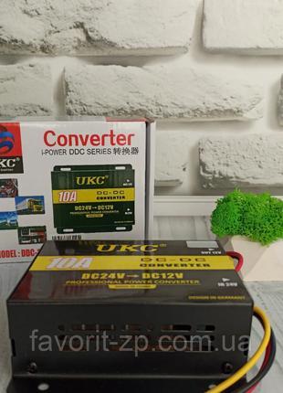 Преобразователь Инвертор с 24В на 12В (10А)