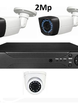 Комплект відеоспостереження на 3 камери 2Mp