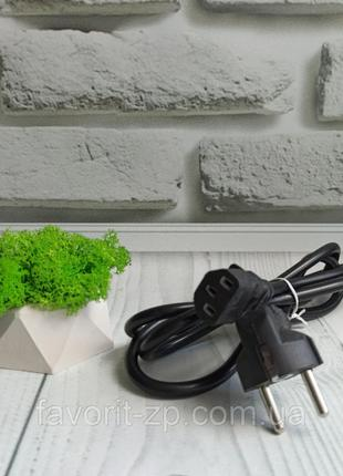 Сетевой Шнур для ПК кабель для компьютера и блоков питания