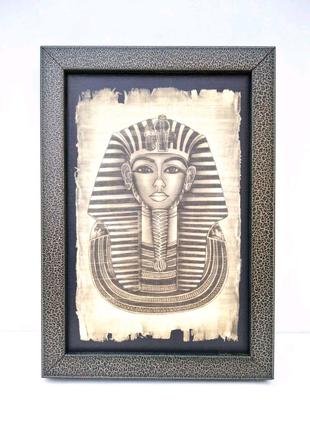"""Картина в рамке """"Фараон"""""""