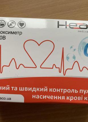 Пульсоксиметр Heaco CMS50B