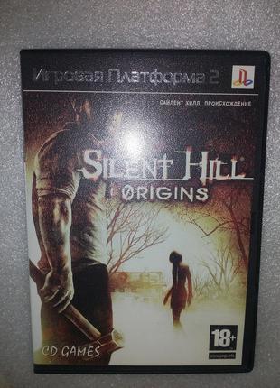 PlayStation 2 Silent Hill  Сайлент хилл