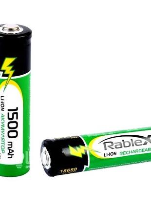 Аккумулятор Rablex 18650 1500 mAh Li-ion