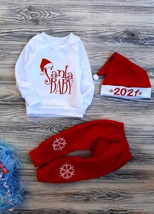 Новогодний костюм для малышей