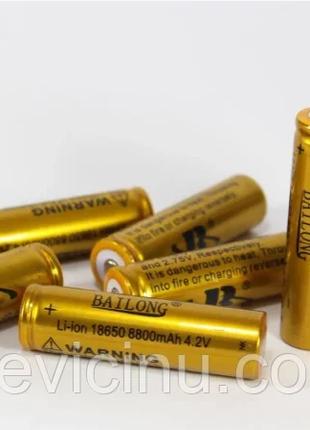 Акумуляторна батерейка X-Balog 18650 ( 8 800 mAH )