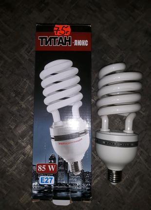 Экономная лампа 85вт,85 вт,энергосберегающая,спиральная,газовая