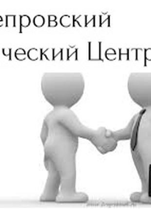 Вакансия Помощник руководителя Днепр