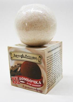 Бомбочки, шарики для ванны шоколад