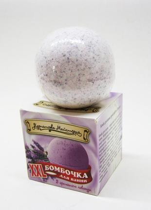 Бомбочки, шарики для ванны лаванда