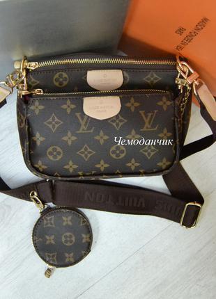 Женская сумка Louis Vuitton Multi Pochette Луи Виттон, луи виттон