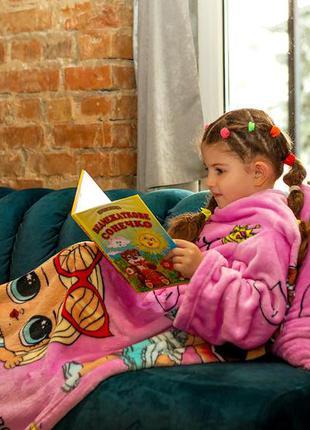 Плед с рукавами для девочки теплый яркий розовый с рисунком пр...