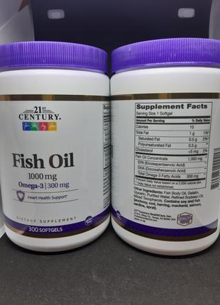 Омега3 рыбий жир 100 и 300 капсул