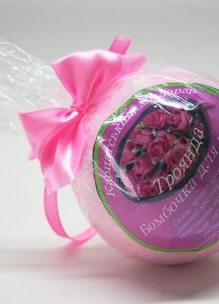 Бомбочки, шарики для ванны  «роза»
