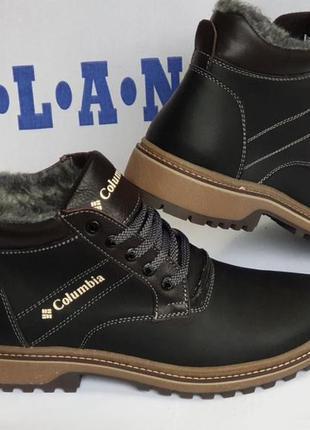 Ботинки натуральная кожа columbia