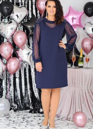 Вечернее платье большие размеры
