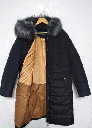 Куртка зимняя женская, пальто зимнее, пуховик