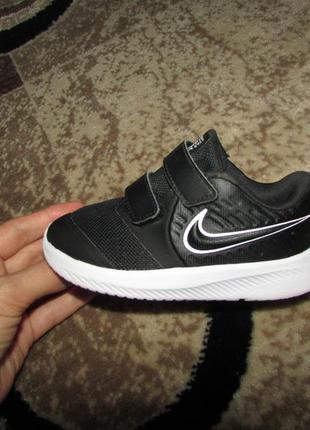 Nike кросівки 15.5 см устілка