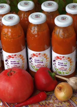 Эксклюзив Органический томатный соус домашний без сахара кетчуп