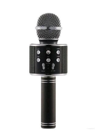 Беспроводной микрофон-караоке WS-858 черный