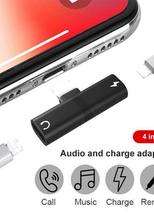 Splitter Double Lightning 2в1 Наушники/Зарядка iPhone Адаптер Спл