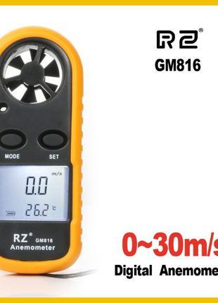 Анемометр RZ GM816 скорость ветра вентиляция кайтсёрфинг виндс...