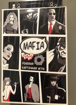 MAFIA- увлекательная  ролевая карточная  игра для веселой компани