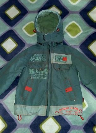 Демисезонная курточка для мальчика 4-5 лет,осенняя детская кур...