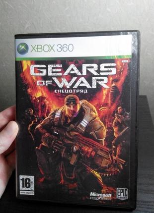 Игра Gears of War диск Xbox 360 game eng LT 3.0