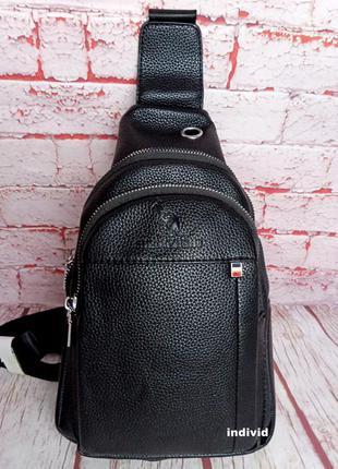 Небольшой кожаный рюкзак кangaroo. мужская сумка. выбор. барсе...