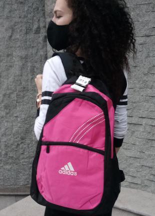 Спортивно-городской женский рюкзак Adidas на 28 литров