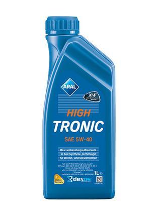 Моторное масло Aral 5w40 High Tronic 1л