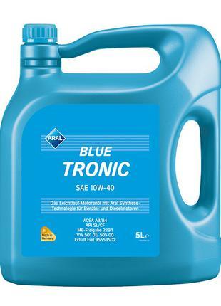 Моторное масло Aral 10w40 Blue Tronic 5л
