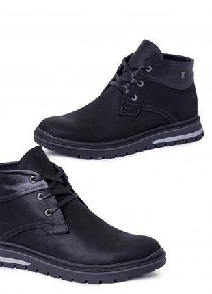 Ботинки черные натуральная кожа сарагоса