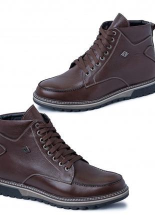 Ботинки натуральная кожа коричневые