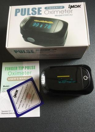 Измеритель пульса