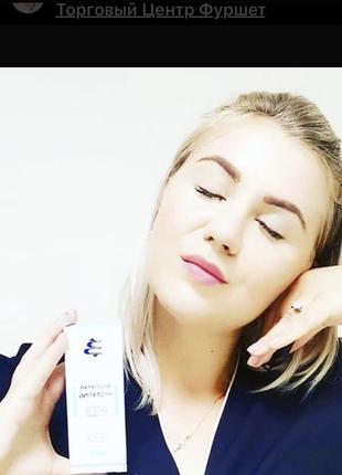 Косметолог чистка лица питание пиллинг массаж уход за кожей в Оде