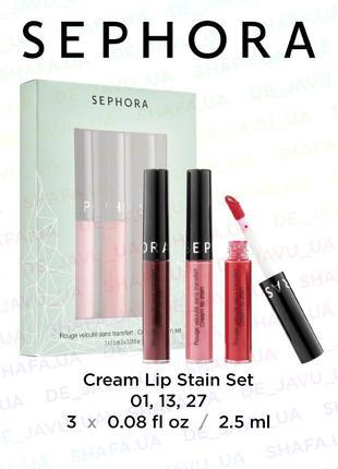 Набор жидких матовых помад sephora cream lip stain set