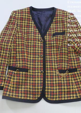 Пиджак на пуговицах baronia размер 40-42