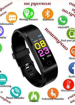 Умные смарт фитнес браслет часы трекер Xiaomi Mi band ПОШТУЧНО...