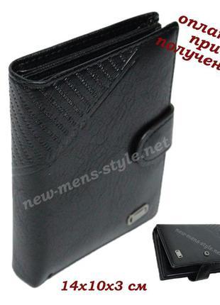 Мужской кожаный кошелек портмоне бумажник обложка паспорта Ori...