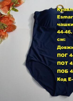 Купальник синий esmara размер 44-46