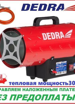Акция. Качественная газовая пушка тепловая DEDRA DED 9948 на 30KW