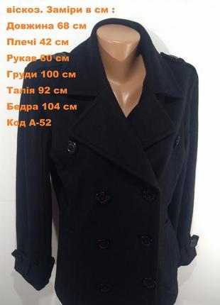 Черное пальто кашемировое весна - осень размер 38