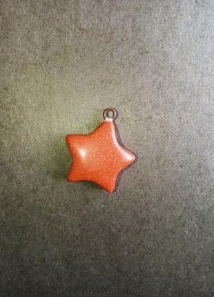 "Кулон ""звезда"" из авантюрина, натурального камня"