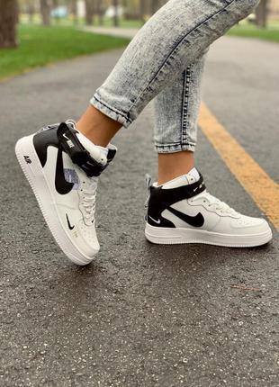 Ботинки nike af1 utility white high черевики