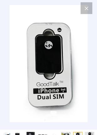 GoodTalk для IPhone/IPad dual sim black