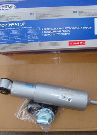 Амортизатор ваз 2121, нива, 21213, 21214