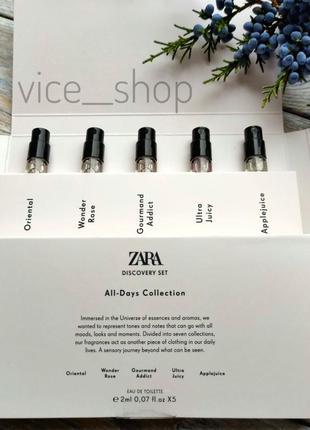 Zara пробники oriental wonder rose gourmand addict ultra juicy...